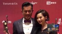 港台:第37届香港电影金像奖 古天乐首获金像影帝