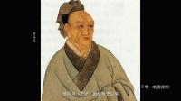 0419 坂本龙马:发明日本的男人