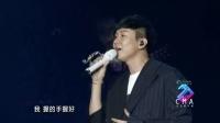 林俊杰《伟大的渺小》 华语榜中榜颁奖礼 180415