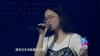周深&郭沁《大鱼》 180415 榜中榜颁奖礼