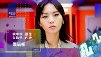 最佳男歌手港台、内地:薛之谦、周笔畅 180415 榜中榜颁奖礼