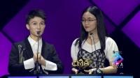 最受欢迎卡拉OK MV、最佳现场演绎:周深《大鱼》 180415 榜中榜颁奖礼