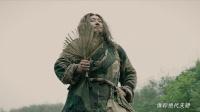 《张三丰之末世凶兵》主题曲《江湖有道》MV