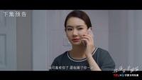 北京女子图鉴 17 预告:男闺蜜谈恋爱,陈可把关手撕绿茶妹子