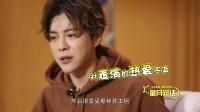 徐海乔称未成名时见组不被尊重 拒绝导演的蹦迪要求