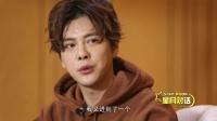徐海乔讲述拍摄红楼梦的收获