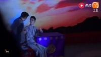 张云雷主演相声剧《探清水河》之小六哥哥闷坐清水河畔等大莲