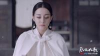 《烈火如歌》张碧晨深情献唱如歌情感主题曲《听雪》MV