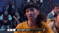 顶级舞团Kinjaz成员JAWN HA何展成现身《这!就是街舞》展现华裔舞者光辉
