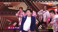 歌舞 《最好的舞台》 黄渤、陈伟霆、张艺兴