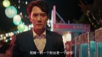 这部电影有毒,网友:刘亦菲不再是花瓶
