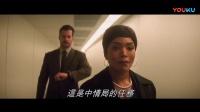 【游民星空】《碟中谍6》中文预告