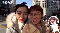 summer的狗狗曹操和刘备 - 小伶玩具_标清