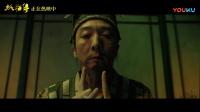 《妖猫传》破五亿曝片段 黑猫卖萌杀吓坏张雨绮
