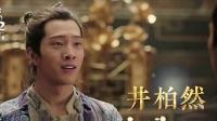 《捉妖记2》国际版预告, 梁朝伟李宇春爆笑, 白百何井柏然回归