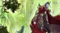 《龙王传说》动态漫预告片