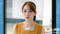 《下一站,别离》主题曲MV 于和伟李小冉等爱降临
