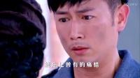 烽火佳人大结局:佟毓婉和杜允唐终于过上幸福温馨的生活