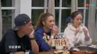 《三个院子》花絮: 陈小春应采儿放话生二胎