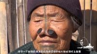 为了防止漂亮女人被抢走, 这个部落将女人鼻子上钉上鼻塞