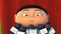 《疯了!桂宝》动画TV预告片