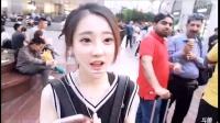 冯提莫上海街头版《刚好遇见你》,外国人都看呆了有个大胆的想法