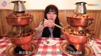 【大胃王mini】吃双层铜炉蛙腿锅,两座肉山宝塔飘香腻人