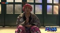 顶级舞团Kinjaz成员JAWN HA何展成现身《这!就是街舞》展现华裔舞者光辉_超清