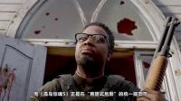 《孤岛惊魂5》游民星空视频评测