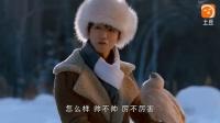 王俊凯 天坑鹰猎片花