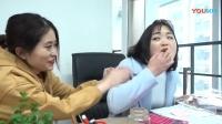 [办公室小野]小野把牙膏做成美味蛋糕,竟没想到小野如此淘气!