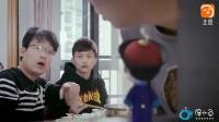 孩子走丢怎么办, 不如先来一顿火锅吧? 僵小鱼日常第二季01