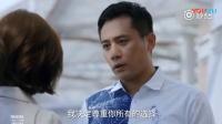 刘烨林依晨主演《老男孩》终极预告