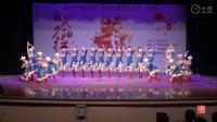 踢踏舞《雪域踢踏》(金奖) 广州荔湾区红菱艺术团