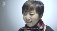有养:揭秘日本异性亲子共浴