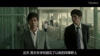 5分钟看完日本惊悚片《毛骨悚然》这个邻居有点毒