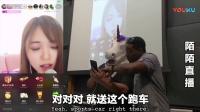 【毒角SHOW】走进美国名校, 教老外学霸玩转中国app!