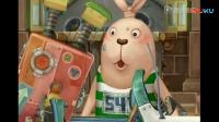 逃亡兔第四季第十三期