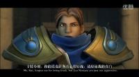LOL《英雄联盟》动画片-第十一集:阿狸的祈祷