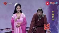 潘斌龙张小斐贾玲 爆笑上演小品《牛郎织女》现场不淡定了