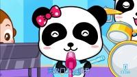 我爱北京天安门-宝宝巴士儿歌