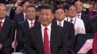 欢迎习主席入场 香港回归20周年文艺汇演 170630