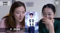 韩国人眼里最潮的中国男明星是谁?