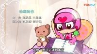 《开心超人联盟之星际危机》片尾曲MV(现实情况)