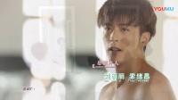 【清名橋】電視劇《無法擁抱的你第2季》片頭曲《勇敢愛》Mi2
