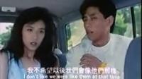 """张雨生在电影《七匹狼2》中的""""出镜""""片段"""