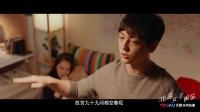 《北京女子图鉴》金句连连说不停 北奔处事有法则