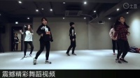 1M舞室Uptown Funk, May J Lee编舞 很火的一首歌配这个舞绝了!