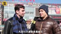 自从这群歪果仁沉迷中国KTV以后。。。