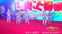 林老师2017最新幼儿园舞蹈小班舞蹈《身体妙妙妙》六一儿童舞蹈教学视频